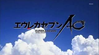 Eureka Seven AO エウレカセブン新作(Second Eureka 7)