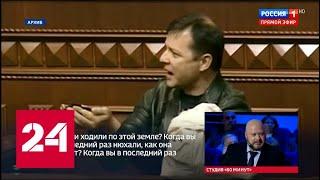 Продажа земли на Украине: названа стоимость гектара. 60 минут от 14.11.19