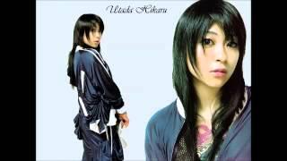 Utada Hikaru - Hayatochi Remix