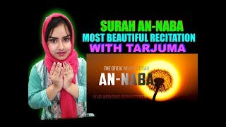 Video link :- https://www./watch?v=fq3gdztnjma educating animated visualization of surah an-naba (عَمَّ يَتَسَاءَلُونَ ) with a heart touching emo...