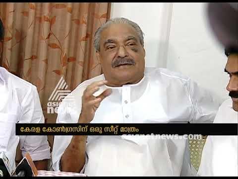 Congress stern on single seat for Kerala Congress; Mani opposes