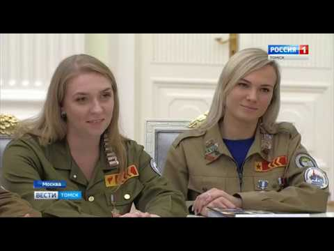 Вести-Томск, выпуск 14:20 от 08.11.2019