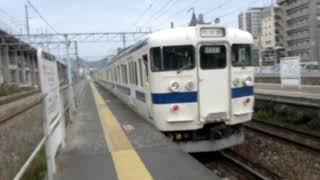 415系FO111編成 普通列車門司港行き 西小倉駅発車!