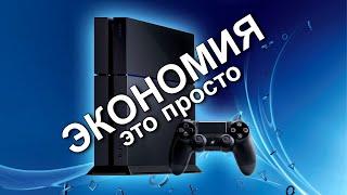 видео Купить PS4 Украина