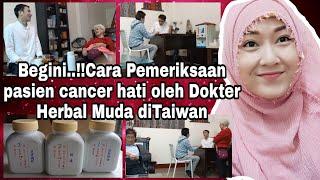 Benarkah Daun Sirsak Bisa Menyembuhkan Kanker Dok? | Indonesia Sehat.