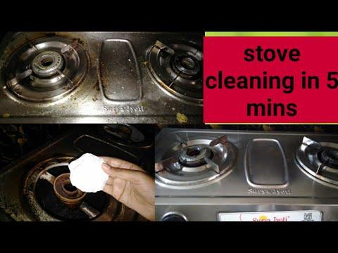 ఇలా చేసి చూడండి సులభంగా మీ స్టవ్ శుభ్రమై పోతుంది /stove cleaning without chemicals