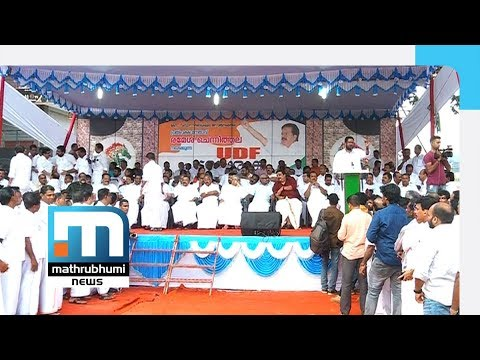 AK Antony Flags Off Padayorukkam At Uppala| Mathrubhumi News