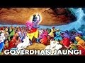 Download Krishna Bhajan - Goverdhan Jaugi Balma  | Lila Teri Tu Hi Jane | Ramdhan Gujjar MP3 song and Music Video