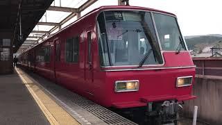舞木検査場への団体臨時列車本宿駅発車