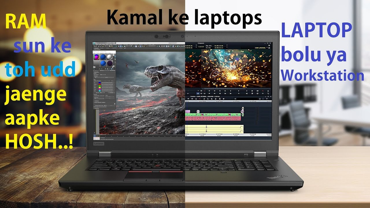 Lenovo Thinkpad P1 & P72 l price, specs l notebook or workstations ?