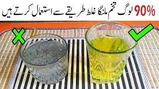 How To Properly use Chia Seeds For Weight Loss - Tukh Malanga se Wazan Kam Karne Ka Tarika