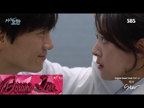 Minseo (민서) - Star - Doctor John - OST Parte 3 - Sub Español (DORAMA LOVE)