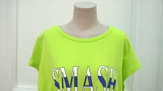 스매쉬 SMASH 오버핏 나시 티셔츠 - green