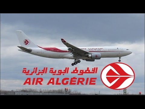 *Very soft landing* Air Algerie A330-202 (A332) landing & taxiing at YUL