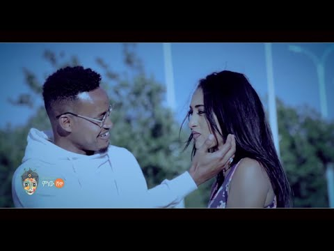 Ethiopian music : Fitsum Hagos (Lebey) ፍፁም ሐጎስ (ልበይ) – New Ethiopian Music 2019(Official Video)