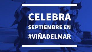VIÑA EN SEPTIEMBRE / ACTIVIDADES  / Santiago Cuatro - La Consentida - Festival de Viña #VIÑADELMAR