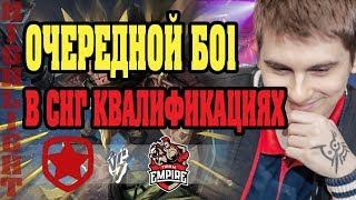 ???? БИТВА В СНГ ГРУППЕ | Gambit vs Empire | EPICENTER Major 2019