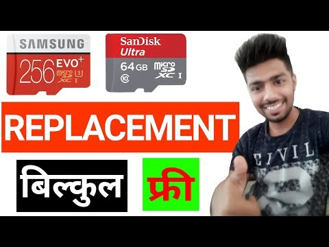How To Repalce A Samsung/sandisk Memory Card [हिंदी]