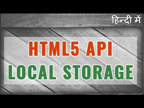 HTML5 local storage API tutorial in Hindi Urdu | HTML5 Web Storage | vishAcademy
