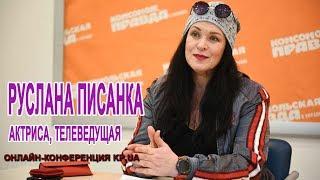 Руслана Писанка: меня называют спортмашиной