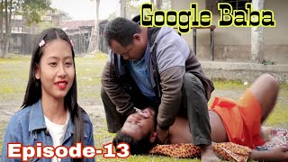 Google Baba Episode - 13 // Bodo short movie - 2021// G.F.P presents.