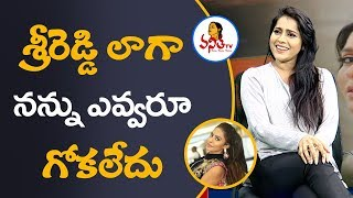 Rashmi Strong Counter to Sri Reddy Over Casting Couch | Anthaku Minchi | Vanitha TV