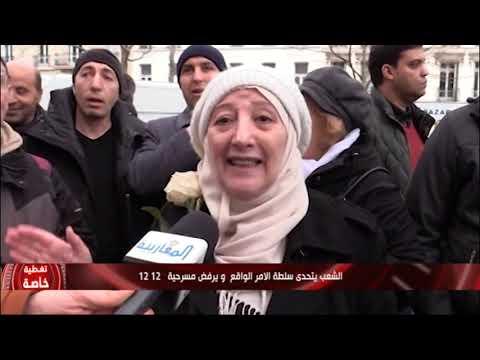 Algérie: Le peuple dit non aux élections de la junte militaires.