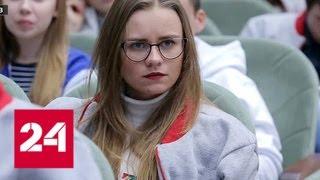 Мамандар жиналды Саратов бөлісу үшін тәжірибе болашақ заңгерлер - Россия-24