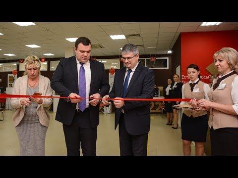 Новый МФЦ открылся в Ворошиловском районе донской столицы