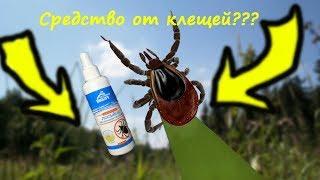 """Лосьон от комаров и клещей """"Разумный выбор"""". Реально от клещей???"""