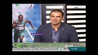 عبد الحميد بسيوني: 'قرعة الدوري للأهلي والزمالك متوازنة'.. فيديو