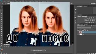 Как увеличить объем волос в Photoshop