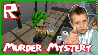 Roblox Murder Mystery / Bad Luck
