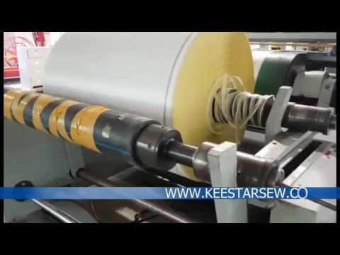 KEESTAR Square Valve Bag Producing Line
