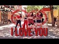 [K-POP IN PUBLIC] EXID (이엑스아이디) - I Love You ✮CNY SPECIAL✮ Dance Cover by ABK Crew from Australia