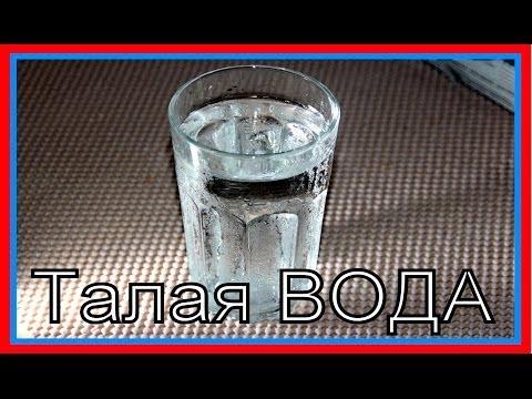 Как приготовить воду для похудения сасси