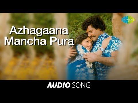 Ellame En Rasathan | Azhagaana Mancha Pura song | Rajkiran, Sangeetha | Ilaiyaraaja | Mano | Vaali