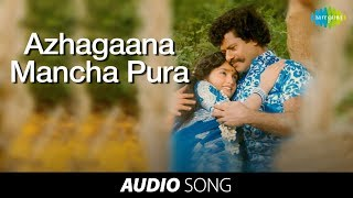Ellame En Rasathan | Azhagaana Mancha Pura song