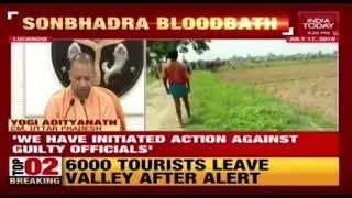 उत्तर प्रदेश के मुख्यमंत्री योगी आदित्यनाथ निकालता डीएम सोनभद्र त्रासदी के साथ सपा में कनेक्शन