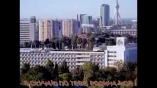 видео Мой Узбекистан