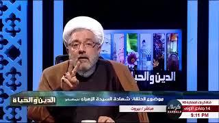 الشيخ محمد كنعان - إختيار أهل البيت عليهم أفضل الصلاة والسلام