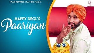 Latest Punjabi Songs 2020 | Paariyan | Happy Deol | Official Audio Song | Haani Records