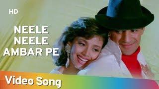 Neele Neele Ambar Pe (HD) | Bechain (1993)Song |Sidhant Salaria | Malvika Tiwari| 90's Romantic Song