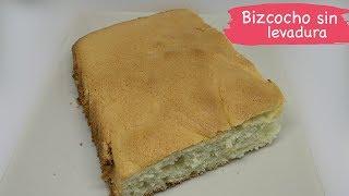 Bizcocho con solo 3 ingredientes | Sin levadura | Receta rápida encasacocino.com