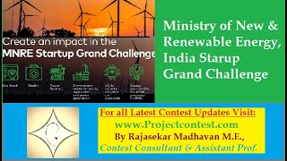 MNRE Startup Grand Challenge (2019-20)