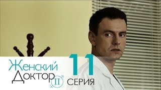 видео Гинекологическая больница № 11