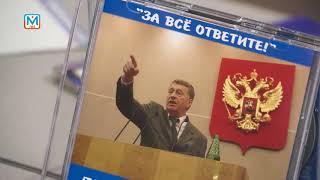 Предвыборная выставка в краеведческом музее