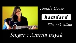 Hamdard | Ek Villain | Female Cover By Amrita Nayak