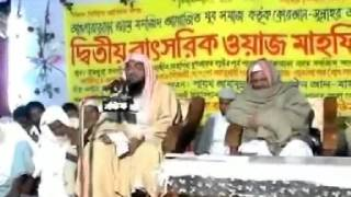 Bangla: Waz Mahfil at Rampura, Dhaka - Amanullah Bin Ismail Madani | 22-Jan-2010