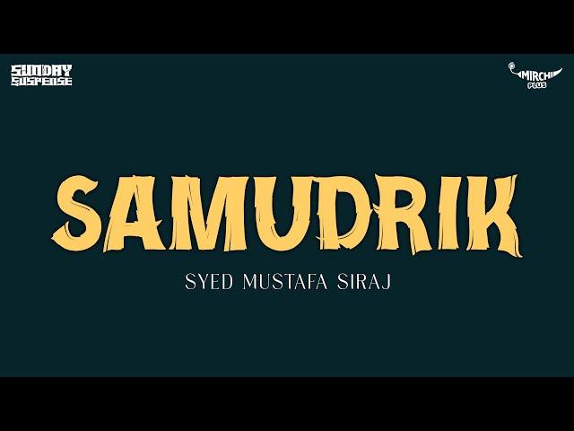 Sunday Suspense | Samudrik | Syed Mustafa Siraj | Mirchi Bangla